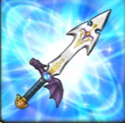 星ドラ ラミアスの剣.png